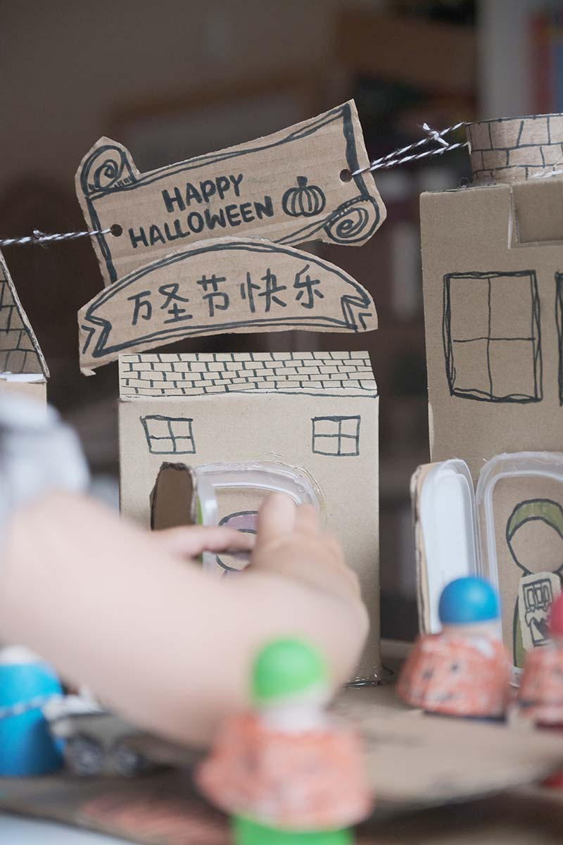 DIY Cardboard Halloween Town for Small World Trick or Treat